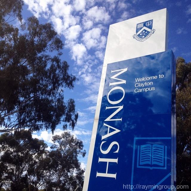 Monash大学:澳洲规模最大的顶级名校!